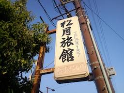10041708.JPG
