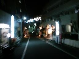 20120226_0469.jpg
