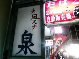 20120422_0615.jpg
