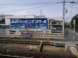 20120506_0645.jpg